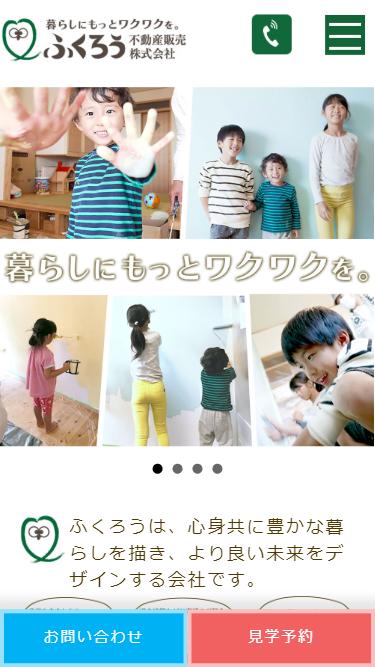 fukurou_sp